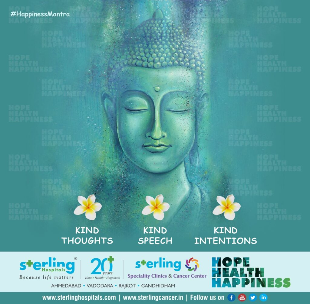 Happiness Mantra - kind thoughts